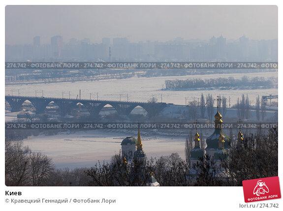 Киев, фото № 274742, снято 11 февраля 2005 г. (c) Кравецкий Геннадий / Фотобанк Лори