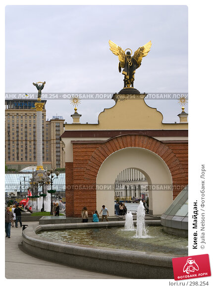 Киев. Майдан., фото № 298254, снято 2 мая 2008 г. (c) Julia Nelson / Фотобанк Лори