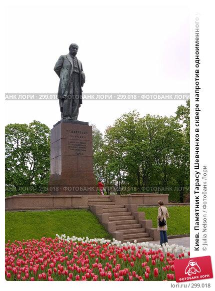 Киев. Памятник Тарасу Шевченко в сквере напротив одноименного университета, фото № 299018, снято 3 мая 2008 г. (c) Julia Nelson / Фотобанк Лори