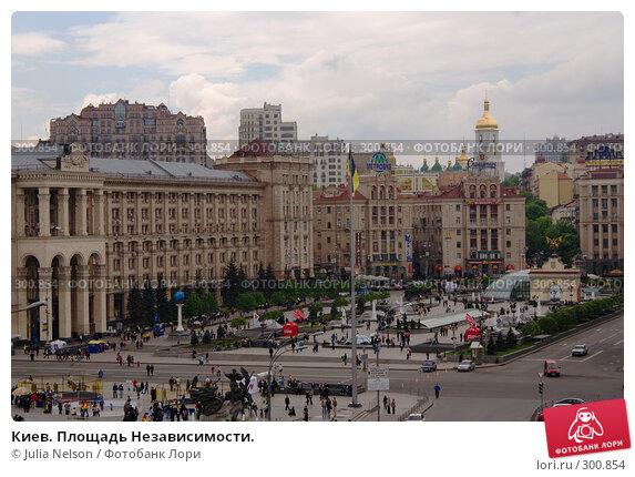 Киев. Площадь Независимости., фото № 300854, снято 2 мая 2008 г. (c) Julia Nelson / Фотобанк Лори
