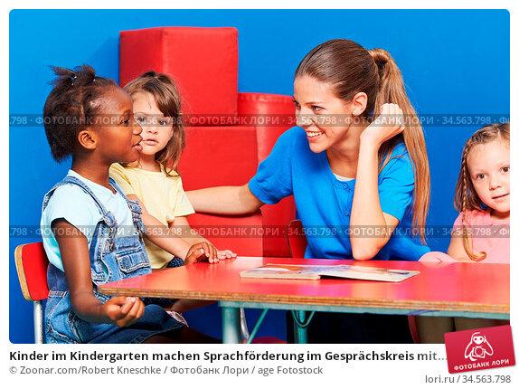 Kinder im Kindergarten machen Sprachförderung im Gesprächskreis mit... Стоковое фото, фотограф Zoonar.com/Robert Kneschke / age Fotostock / Фотобанк Лори