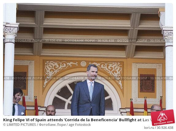 Купить «King Felipe VI of Spain attends 'Corrida de la Beneficencia' Bullfight at Las Ventas Bullring on June 12, 2019 in Madrid, Spain», фото № 30926438, снято 12 июня 2019 г. (c) age Fotostock / Фотобанк Лори