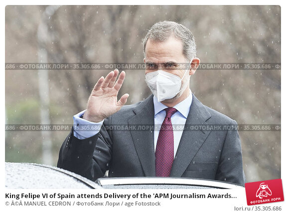 King Felipe VI of Spain attends Delivery of the 'APM Journalism Awards... Редакционное фото, фотограф © MANUEL CEDRON / age Fotostock / Фотобанк Лори