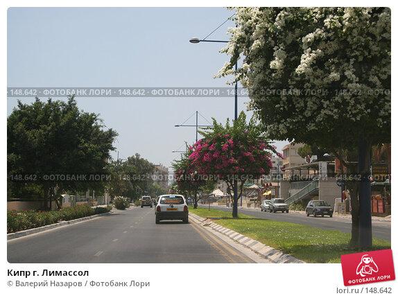 Кипр г. Лимассол, фото № 148642, снято 2 августа 2007 г. (c) Валерий Назаров / Фотобанк Лори