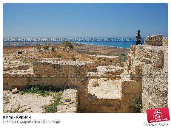 Кипр - Курион, фото № 262298, снято 23 июня 2017 г. (c) Елена Падарян / Фотобанк Лори
