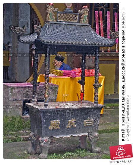 Китай. Провинция Сычуань. Даосский монах в горном монастыре., фото № 66138, снято 14 октября 2004 г. (c) GrayFox / Фотобанк Лори