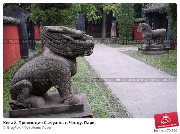 Китай. Провинция Сычуань. г. Чэнду. Парк., фото № 70390, снято 13 октября 2004 г. (c) GrayFox / Фотобанк Лори
