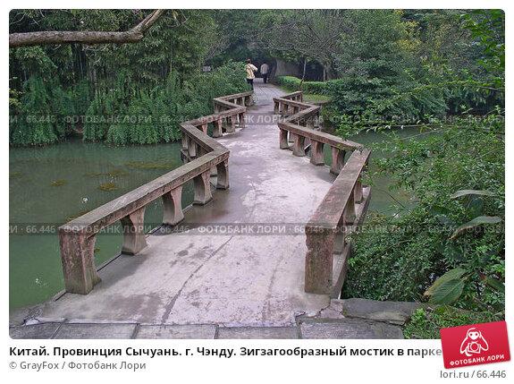Китай. Провинция Сычуань. г. Чэнду. Зигзагообразный мостик в парке Ду Фу., фото № 66446, снято 13 октября 2004 г. (c) GrayFox / Фотобанк Лори