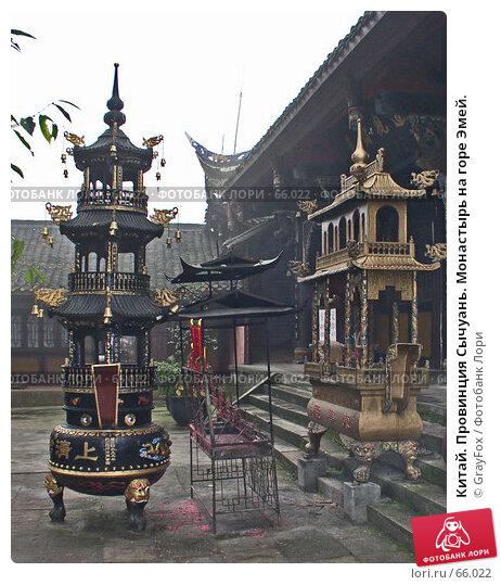 Купить «Китай. Провинция Сычуань. Монастырь на горе Эмей.», фото № 66022, снято 14 октября 2004 г. (c) GrayFox / Фотобанк Лори