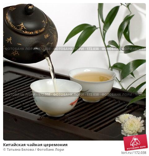 Китайская чайная церемония, фото № 172038, снято 30 декабря 2007 г. (c) Татьяна Белова / Фотобанк Лори