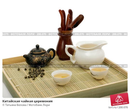 Китайская чайная церемония, фото № 200070, снято 2 декабря 2007 г. (c) Татьяна Белова / Фотобанк Лори