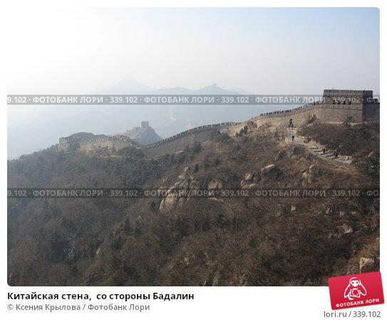 Китайская стена,  со стороны Бадалин, фото № 339102, снято 12 февраля 2006 г. (c) Ксения Крылова / Фотобанк Лори