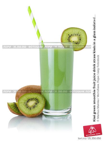 Kiwi green smoothie fruit juice drink straw kiwis in a glass isolated... Стоковое фото, фотограф Markus Mainka / easy Fotostock / Фотобанк Лори