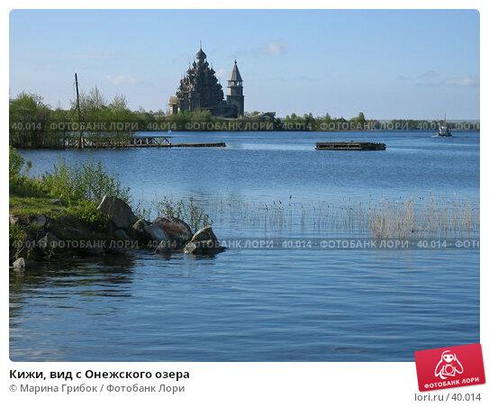 Кижи, вид с Онежского озера, фото № 40014, снято 31 мая 2005 г. (c) Марина Грибок / Фотобанк Лори