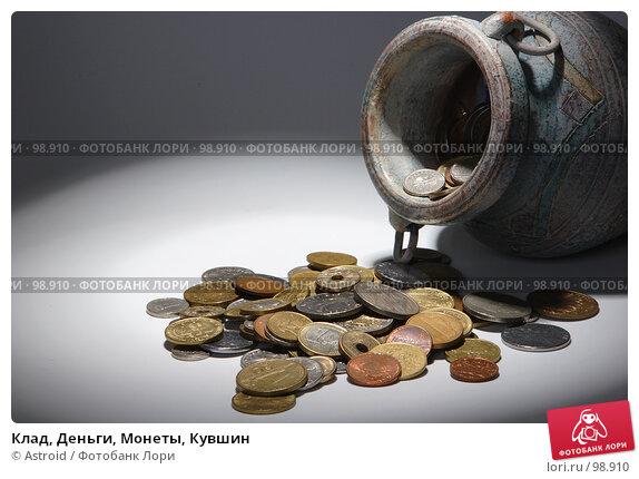 Клад, Деньги, Монеты, Кувшин, фото № 98910, снято 16 декабря 2006 г. (c) Astroid / Фотобанк Лори