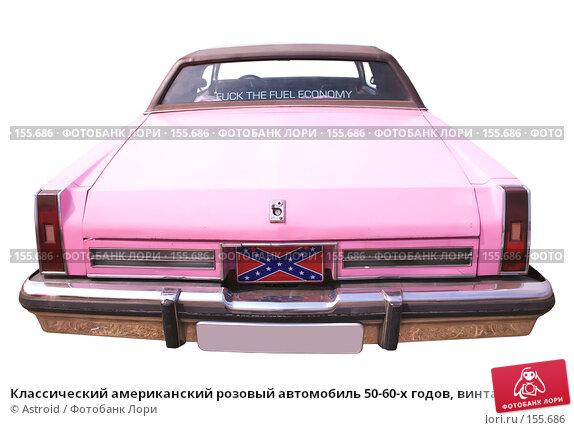 Классический американский розовый автомобиль 50-60-х годов, винтаж, фото № 155686, снято 20 июля 2017 г. (c) Astroid / Фотобанк Лори