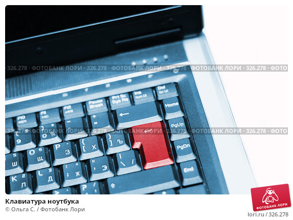 Клавиатура ноутбука, фото № 326278, снято 16 декабря 2006 г. (c) Ольга С. / Фотобанк Лори