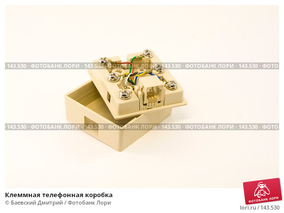 Клеммная телефонная коробка, фото № 143530, снято 9 декабря 2007 г. (c) Баевский Дмитрий / Фотобанк Лори