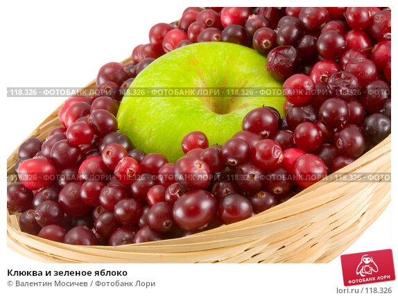 Клюква и зеленое яблоко, фото № 118326, снято 14 октября 2007 г. (c) Валентин Мосичев / Фотобанк Лори