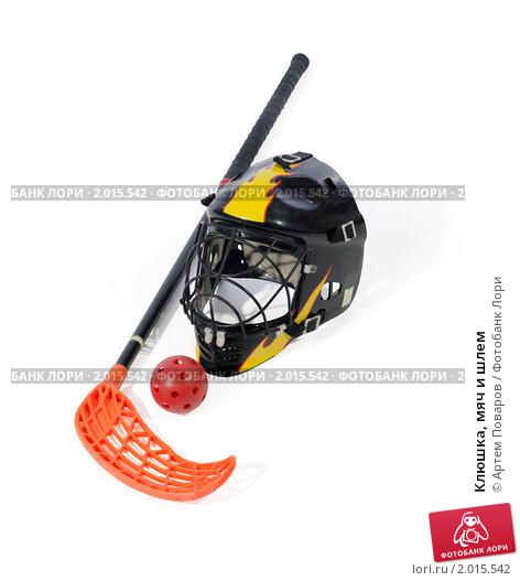 Купить «Клюшка, мяч и шлем», фото № 2015542, снято 25 марта 2010 г. (c) Артем Поваров / Фотобанк Лори
