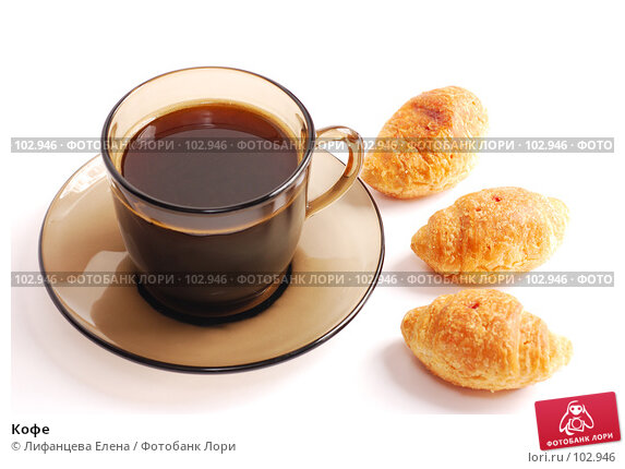 Купить «Кофе», фото № 102946, снято 22 ноября 2017 г. (c) Лифанцева Елена / Фотобанк Лори
