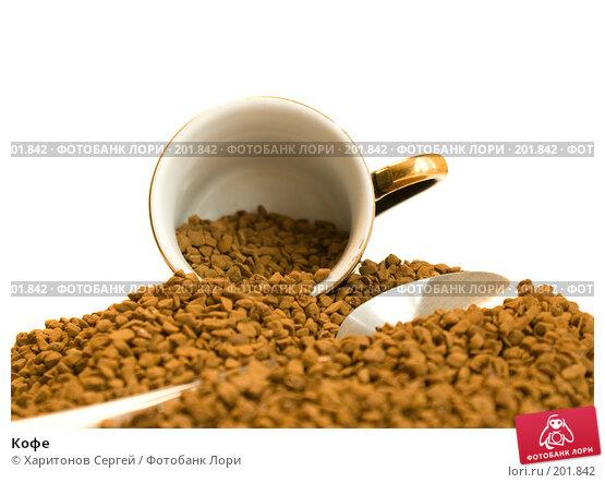 Кофе, фото № 201842, снято 13 февраля 2008 г. (c) Харитонов Сергей / Фотобанк Лори