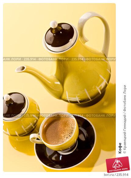 Кофе, фото № 235914, снято 28 мая 2017 г. (c) Кравецкий Геннадий / Фотобанк Лори