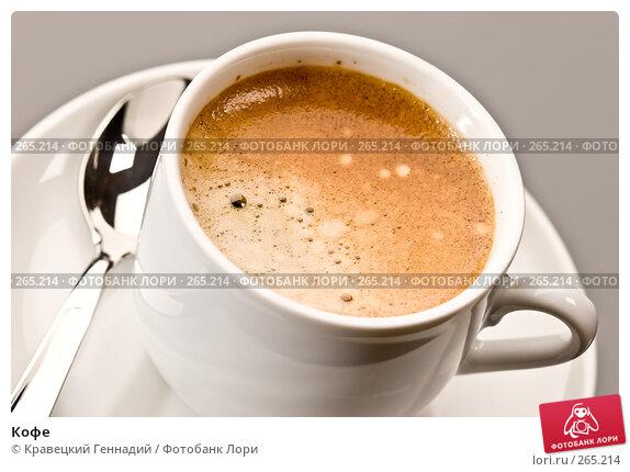 Кофе, фото № 265214, снято 24 октября 2005 г. (c) Кравецкий Геннадий / Фотобанк Лори