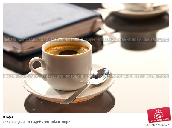 Кофе, фото № 305378, снято 24 октября 2005 г. (c) Кравецкий Геннадий / Фотобанк Лори