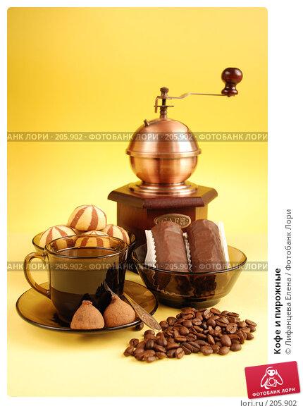 Купить «Кофе и пирожные», фото № 205902, снято 18 февраля 2008 г. (c) Лифанцева Елена / Фотобанк Лори