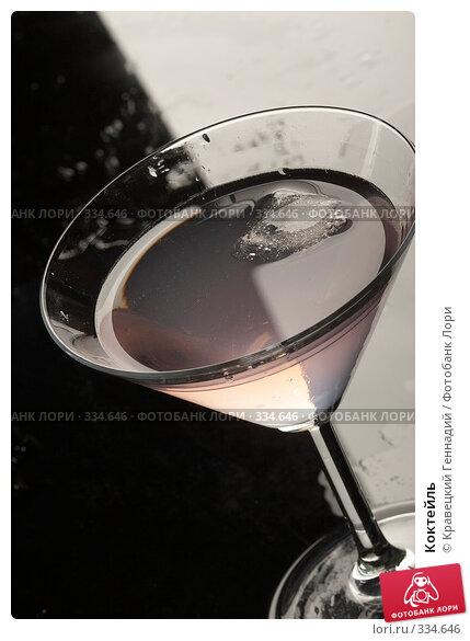 Коктейль, фото № 334646, снято 10 декабря 2005 г. (c) Кравецкий Геннадий / Фотобанк Лори