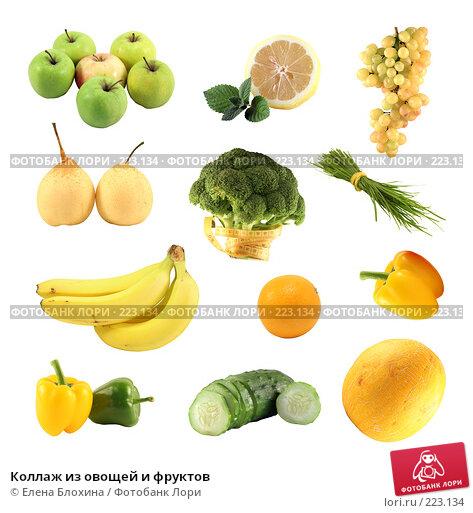 Купить «Коллаж из овощей и фруктов», фото № 223134, снято 20 апреля 2018 г. (c) Елена Блохина / Фотобанк Лори