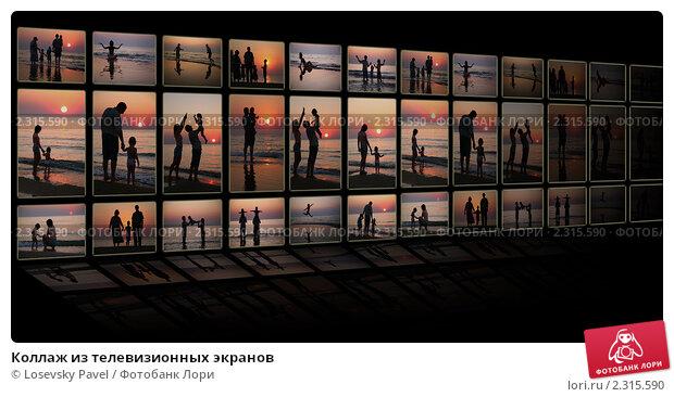 Купить «Коллаж из телевизионных экранов», фото № 2315590, снято 3 февраля 2020 г. (c) Losevsky Pavel / Фотобанк Лори