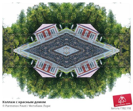 Коллаж с красным домом, фото № 192118, снято 9 августа 2006 г. (c) Parmenov Pavel / Фотобанк Лори