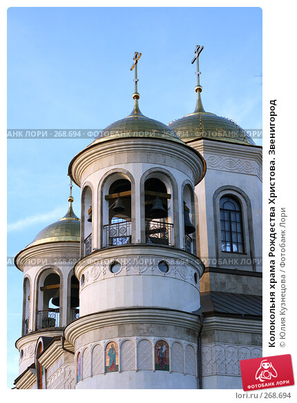 Колокольня храма Рождества Христова. Звенигород, фото № 268694, снято 9 апреля 2008 г. (c) Юлия Кузнецова / Фотобанк Лори