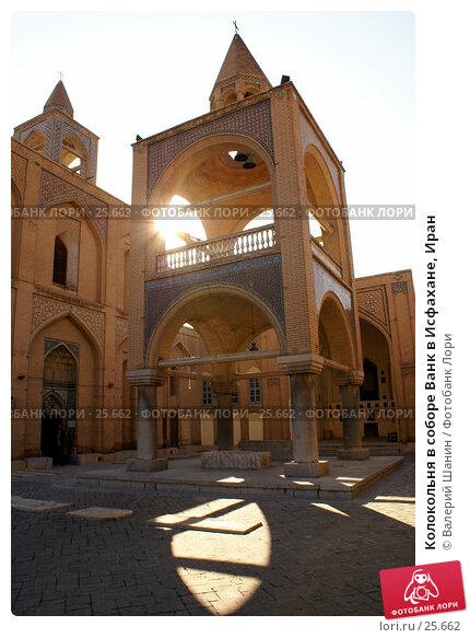 Колокольня в соборе Ванк в Исфахане, Иран, фото № 25662, снято 29 ноября 2006 г. (c) Валерий Шанин / Фотобанк Лори