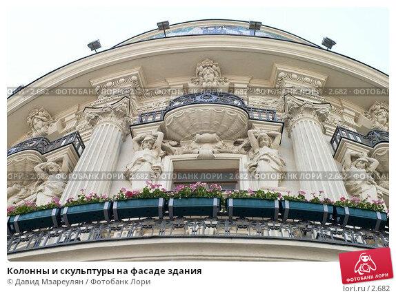 Колонны и скульптуры на фасаде здания, фото № 2682, снято 29 мая 2004 г. (c) Давид Мзареулян / Фотобанк Лори