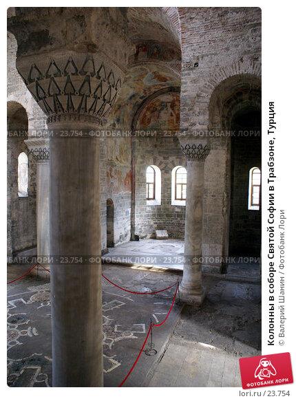 Колонны в соборе Святой Софии в Трабзоне, Турция, фото № 23754, снято 26 октября 2006 г. (c) Валерий Шанин / Фотобанк Лори