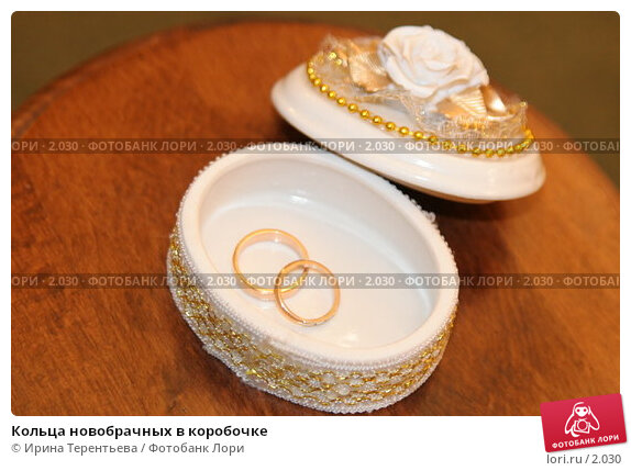 Кольца новобрачных в коробочке, эксклюзивное фото № 2030, снято 16 июня 2005 г. (c) Ирина Терентьева / Фотобанк Лори