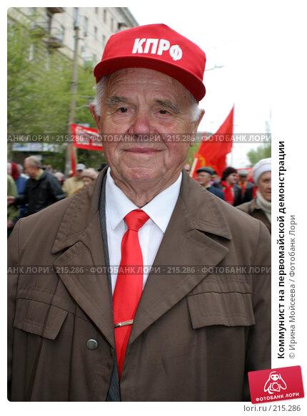 Коммунист на первомайской демонстрации, эксклюзивное фото № 215286, снято 1 мая 2005 г. (c) Ирина Мойсеева / Фотобанк Лори