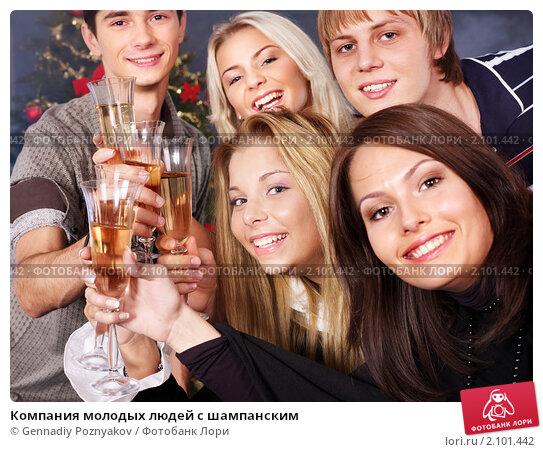 Фото молодых людей компании - 4ded6