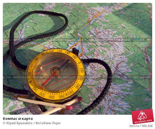 Компас и карта, фото № 169334, снято 22 сентября 2006 г. (c) Юрий Брыкайло / Фотобанк Лори