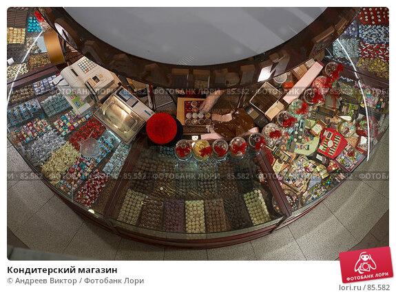 Купить «Кондитерский магазин», фото № 85582, снято 26 августа 2006 г. (c) Андреев Виктор / Фотобанк Лори