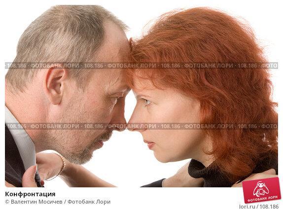 Конфронтация, фото № 108186, снято 9 сентября 2007 г. (c) Валентин Мосичев / Фотобанк Лори