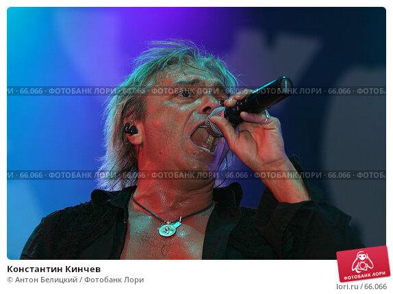 Константин Кинчев, фото № 66066, снято 7 июля 2007 г. (c) Антон Белицкий / Фотобанк Лори