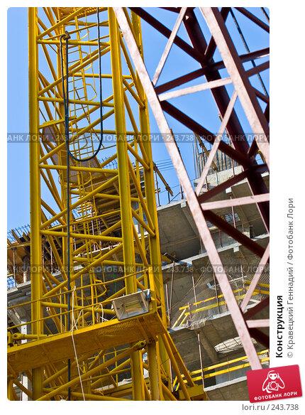 Конструкция, фото № 243738, снято 25 сентября 2005 г. (c) Кравецкий Геннадий / Фотобанк Лори