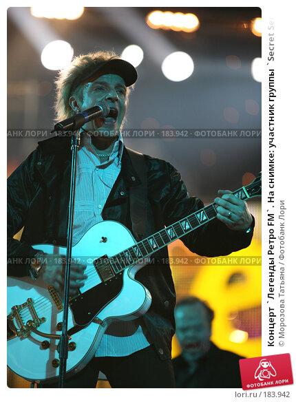 Концерт `Легенды Ретро FM`. На снимке: участник группы `Secret Service` Mikale Erlandsson., фото № 183942, снято 16 декабря 2006 г. (c) Морозова Татьяна / Фотобанк Лори
