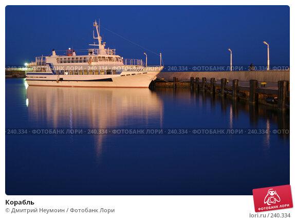 Купить «Корабль», эксклюзивное фото № 240334, снято 17 мая 2005 г. (c) Дмитрий Неумоин / Фотобанк Лори