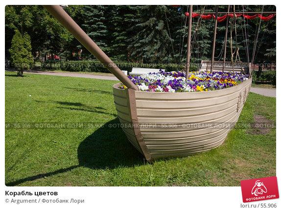 Купить «Корабль цветов», фото № 55906, снято 14 июня 2007 г. (c) Argument / Фотобанк Лори