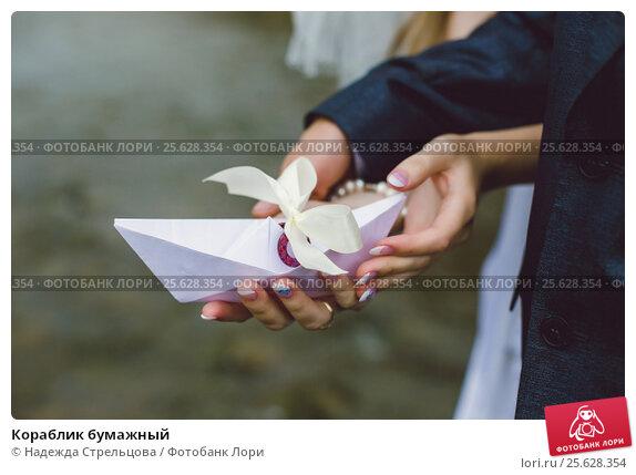 Кораблик бумажный. Стоковое фото, фотограф Надежда Стрельцова / Фотобанк Лори